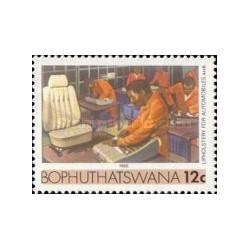 1 عدد تمبر صنایع - بوتسوانا آفریقای جنوبی 1985