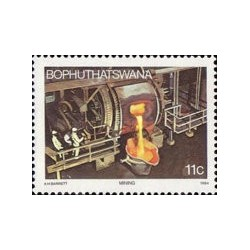 1 عدد تمبر صنایع - بوتسوانا آفریقای جنوبی 1984