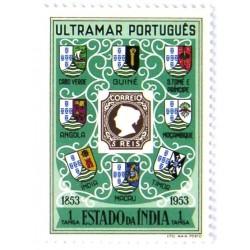 1 عدد تمبر 100مین سال تمبر پرتغال با 8 مستعمره - هند پرتغالی 1953