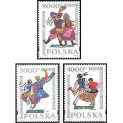 3 عدد تمبر نقاشی آبرنگ از رقص سنتی لهستان - لهستان 1994