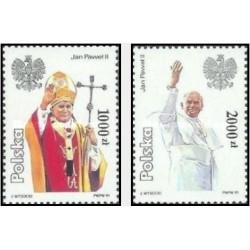 2 عدد تمبر چهارمین بازدید پاپ ژان پل دوم از لهستان - لهستان 1991