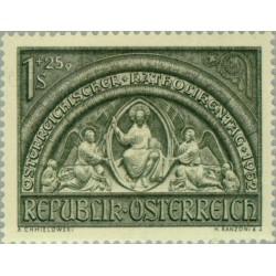 1 عدد تمبر مجلس کاتولیکهای اتریش - اتریش 1952 قیمت 13.4 دلار