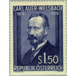 1 عدد تمبر 25مین سال درگذشت دکتر کارل اوئر - شیمیدان - اتریش 1954 قیمت 28 دلار