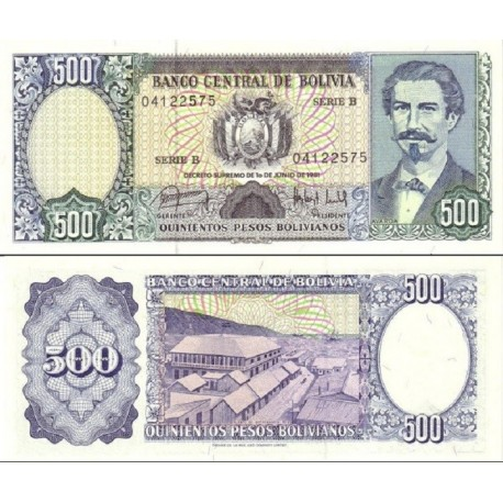 اسکناس 500 پزو - بولیوی 1981