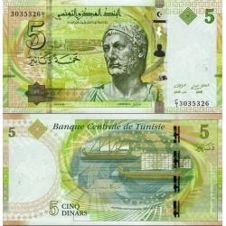 اسکناس 5 دینار - تونس 2013