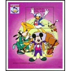 سونیرشیت 60مین سال تولد دونالد داک - شخصیت کارتونی والت دیسنی - مالدیو 1995 قیمت 4.5 دلار