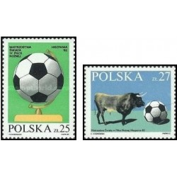 2 عدد تمبر جام جهانی فوتبال اسپانیا - لهستان 1982