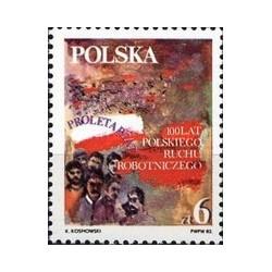 1 عدد تمبر جنبش آزادی - لهستان 1982