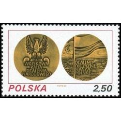 1 عدد تمبر اولین سالگرد شورای نظامی برای نجات ملی - لهستان 1982