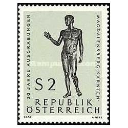 1 عدد تمبر کاوشهای باستان شناسی - اتریش 1968