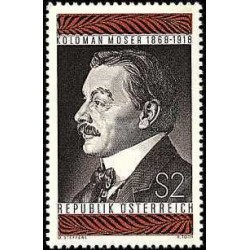 1 عدد تمبر 50مین سال مرگ کلمن موزر - هنرمند - اتریش 1968