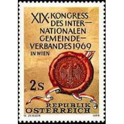 1 عدد تمبر 19مین کنگره انجمن شهرداریها در وین - اتریش 1969