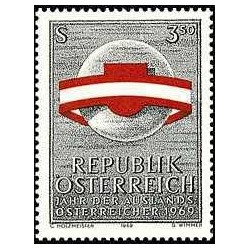 1 عدد تمبر سال تبعید اتریشی ها - اتریش 1969