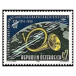 1 عدد تمبر 50مین سالگرد اتحادیه کارگری کارمندان پستی و مخابراتی - اتریش 1969