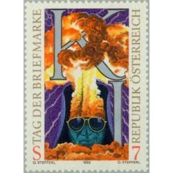 1 عدد تمبر روز تمبر  - اتریش 1999
