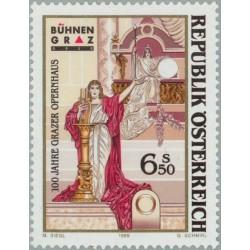 1 عدد تمبر صدمین سال اپرای گراز - اتریش 1999