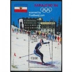 سونیرشیت المپیک زمستانی سارایوو - گینه بیسائو 1984