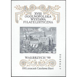 سونیرشیت هجدهمین نمایشگاه ملی تمبر والبریج - بیدندانه - لهستان 1999 قیمت 12 یورو