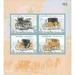 مینی شیت کالسکه های سلطنتی - تایلند 2009