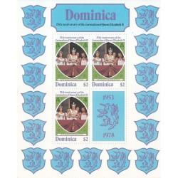 مینی شیت 25مین سالگرد تاجگذاری ملکه الیزابت دوم  - 2 - دومنیکا 1978