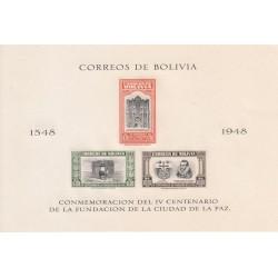 سونیرشیت 400مین سالگرد تاسیس لاپاز - 2 - بیدندانه - بولیوی 1951