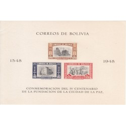 سونیرشیت 400مین سالگرد تاسیس لاپاز - 3 - بیدندانه - بولیوی 1951