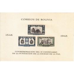 سونیرشیت 400مین سالگرد تاسیس لاپاز - 5 - بیدندانه - پست هوائی - بولیوی 1951