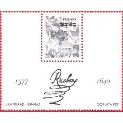 سونیرشیت 400مین سالگرد تولد پیتر پل روبنس - نقاش  - سورشارژ - لهستان 1977 و بدون متن قرمز
