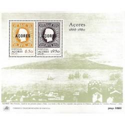 سونیرشیت 112مین سالگرد انتشار اولین تمبر آزورس - آزورس پرتغال 1980