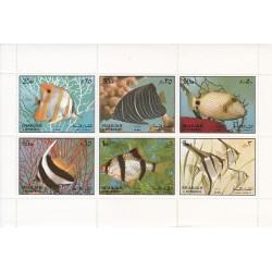 مینی شیت ماهیها - پست هوائی - شارجه 1972