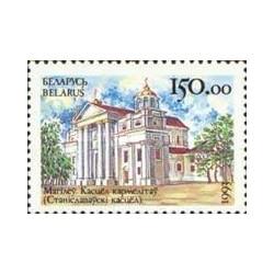 1 عدد تمبر کلیساها و قلعه ها - بلاروس 1993