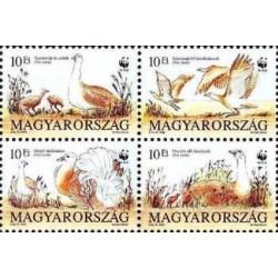 4 عدد تمبر صندوق جهانی حیات وحش - پرندگان - WWF - مجارستان 1994