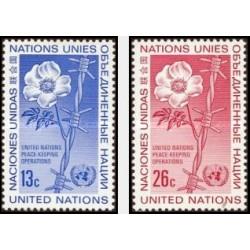 2 عدد تمبر عملیات حافظ صلح سازمان ملل - نیویورک سازمان ملل 1975