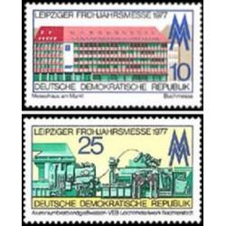 2 عدد تمبر نمایشگاه بهاره لایپزیک - جمهوری دموکراتیک آلمان 1977