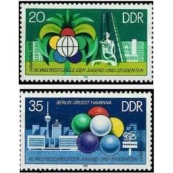 2 عدد تمبر فستیوال جوانان - جمهوری دموکراتیک آلمان 1978