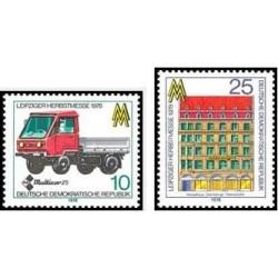 2 عدد تمبر نمایشگاه پائیزه لایپزیک - جمهوری دموکراتیک آلمان 1978