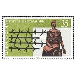 1 عدد تمبر یابود ماتحوزن - جمهوری دموکراتیک آلمان 1978