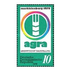 1 عدد تمبر نمایشگاه کشاورزی - جمهوری دموکراتیک آلمان 1979