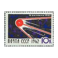 1 عدد تمبر پنجمین سالگرد راه اندازی اولین فضانورد -اسپاتنیک- شوروی 1962
