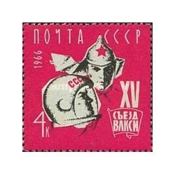 1 عدد تمبر 15مین  کنگره فضانوردی  - شوروی 1966