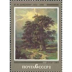 1 عدد تمبر تابلو نقاشی بمناسبت 150مین سال تولد شیشکین - شوروی 1982