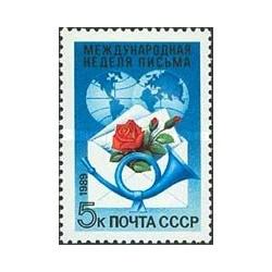 1 عدد تمبر هفته بین المللی نامه نگاری - شوروی 1989