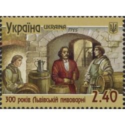 1 عدد تمبر کارخانه  Lviv  - اوکراین 2015