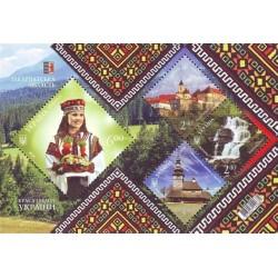 سونیرشیت  زیبائی و شکوه اوکراین - منطقه ترنسکارپاتیان - اوکراین 2016
