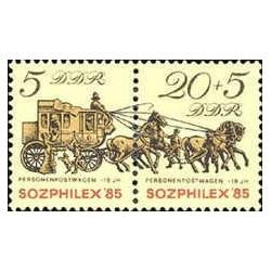 2 عدد تمبر نمایشگاه تمبر سوفیلکس 85 - جمهوری دموکراتیک آلمان 1985