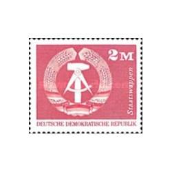 1 عدد تمبر سری پستی -  جمهوری دموکراتیک آلمان 1973