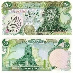 233 -جفت  اسکناس 50 ریال سورشارژ کتیبه ای - محمد یگانه - یوسف خوش کیش