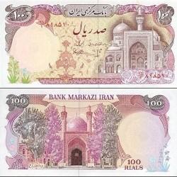 242 -جفت اسکناس 100 ریال ابوالحسن بنی صدر - علیرضا نوبری