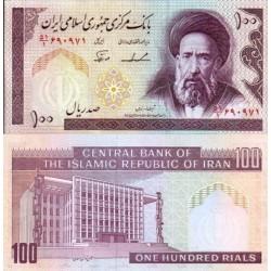 254 -جفت اسکناس 100 ریال - ایروانی - محسن نوربخش - فیلیگران الله