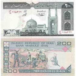318 -جفت اسکناس 200 ریال - سید صفدر حسینی - ابراهیم شیبانی - فیلیگران امام